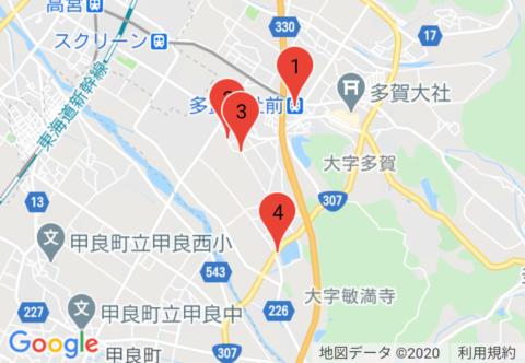 「BIWA-TEKU(ビワテク)」多賀町 飯盛木散策コース