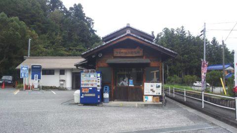 多賀町役場