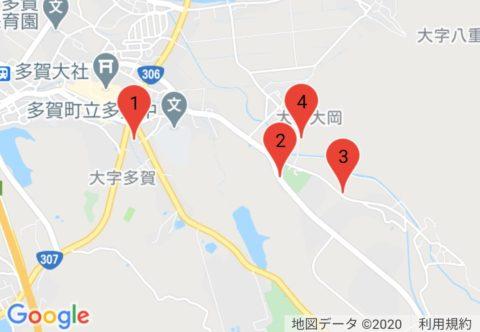 「BIWA-TEKU(ビワテク)」多賀町 アットホーム賞文化ゾーンコース