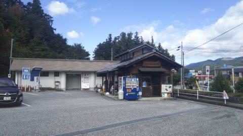 多賀大社専用駐車場