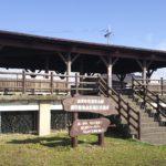 琵琶湖畔のデイキャンプ・休憩にオススメの無料スポット「湖岸緑地 姉川河口」