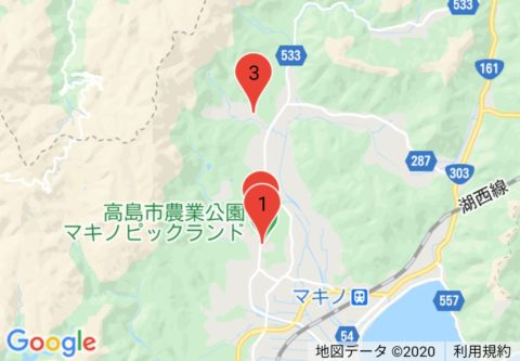 「BIWA-TEKU(ビワテク)」高島市 メタセコイヤ並木コース