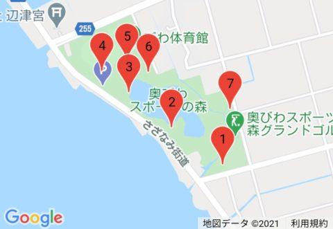 「BIWA-TEKU(ビワテク)」長浜市 奥びわスポーツの森コース