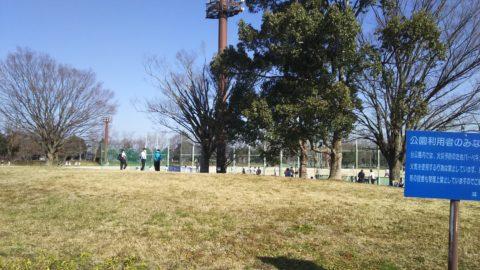 奥びわスポーツの森 多目的運動広場