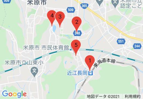 「BIWA-TEKU(ビワテク)」米原市 グリーンパーク山東、三島池散策コース