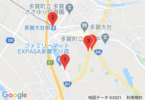 「BIWA-TEKU(ビワテク)」多賀町 もんぜん町散策コース
