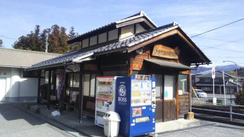多賀町観光協会