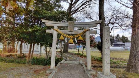 佐味神社(三本杉)