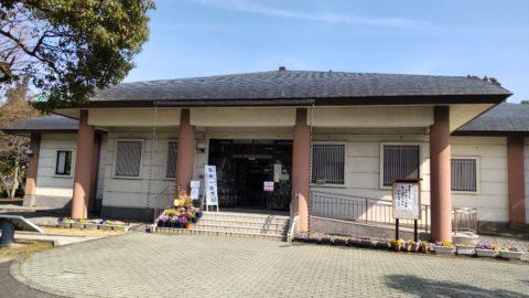 近江聖人中江藤樹記念館