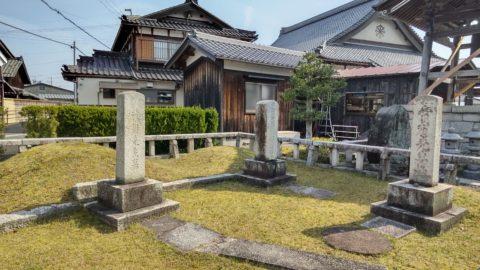 中江藤樹墓所