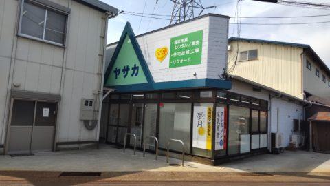株式会社 ヤサカ