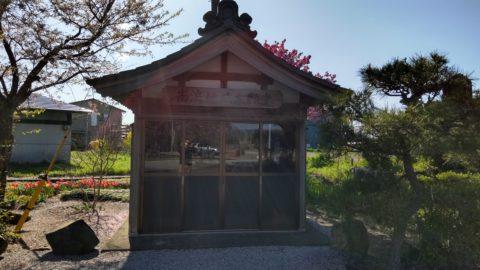 南浜地蔵大師堂
