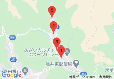 「BIWA-TEKU(ビワテク)」長浜市 「浅井」草野川土手コース
