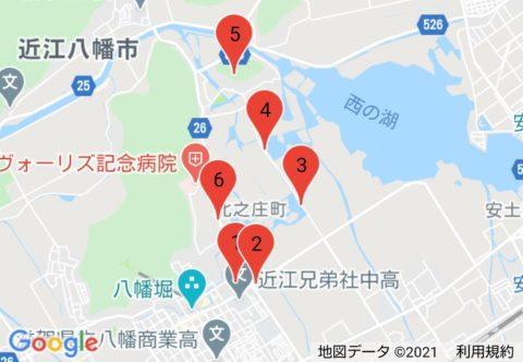 「BIWA-TEKU(ビワテク)」近江八幡市 西の湖コース