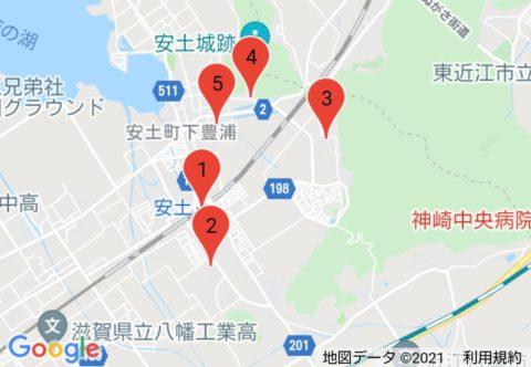 「BIWA-TEKU(ビワテク)」近江八幡市 安土信長コース