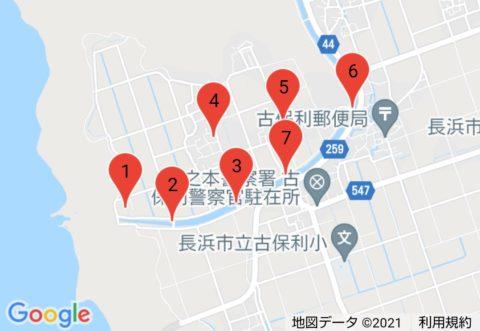 「BIWA-TEKU(ビワテク)」長浜市 「高月」西野水道コース