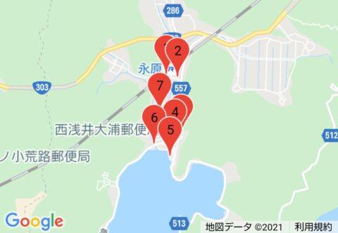 「BIWA-TEKU(ビワテク)」長浜市 「西浅井」丸小船コース