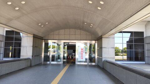 長浜バイオ大学ドーム