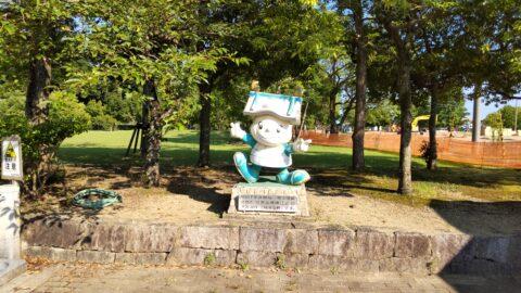 金亀公園(城まる君前)