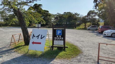 桜場駐車場