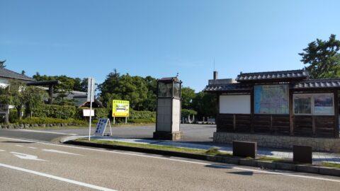 彦根観光センターからくり時計