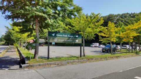 三島池駐車場