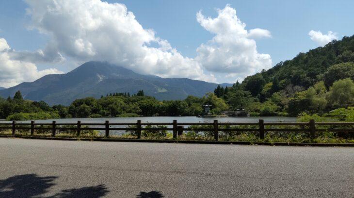 「BIWA-TEKU(ビワテク)」で「米原市 グリーンパーク山東、三島池散策コース」を歩いてみた2