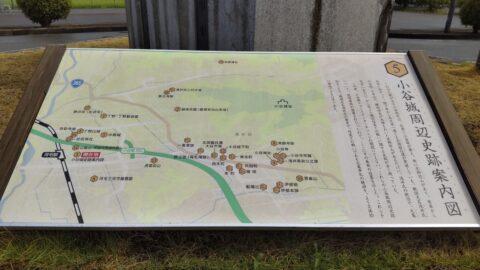 浅井長政・お市像(河毛駅前)
