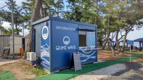 OUMI WAVE