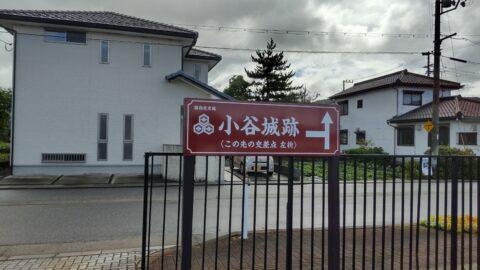 JR河毛駅