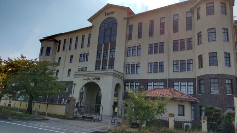 ヴォーリズ学園