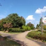 「BIWA-TEKU(ビワテク)」で「彦根市 平田ぼたん桜コース」を歩いてみた