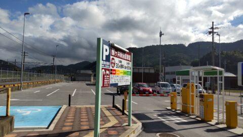 JR醒ヶ井駅駐車場
