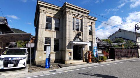 旧醒井郵便局(醒井宿資料館)