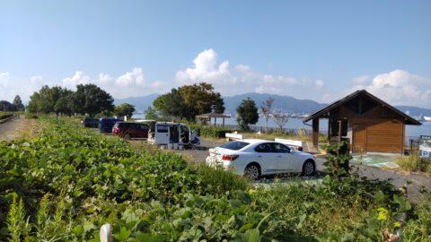 琵琶湖「湖岸緑地 帰帆島-2」