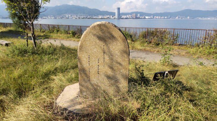 琵琶湖畔のデイキャンプ・バーベキューにオススメの無料スポット「湖岸緑地 帰帆島-2」
