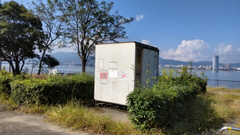 琵琶湖「湖岸緑地 帰帆島-1」