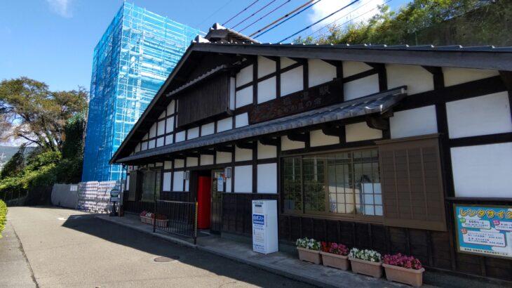 「BIWA-TEKU(ビワテク)」で「長浜市 西浅井 塩津街道コース」を歩いてみた