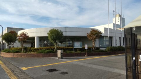 彦根市福祉センター